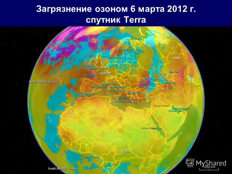 Загрязнение озоном 6 марта 2012 г. спутник Terra 28 Августа, 2005 г., Пик развития