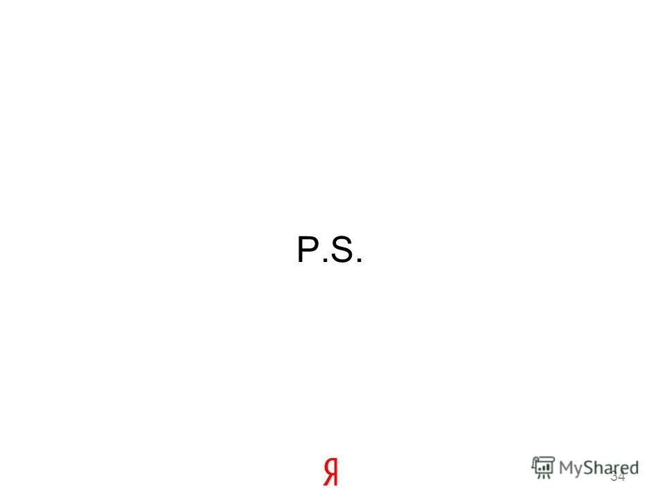 P.S. 34