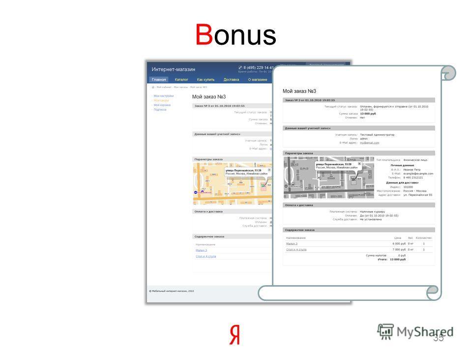 Bonus 35
