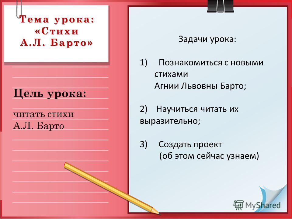 Стихи русских поэтов о природе 3 класс читать