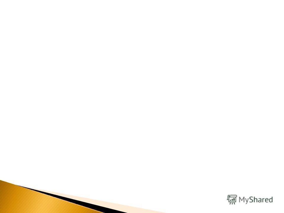 традиционному западному представлению о варварахю. В свою очередь в 1995 году Франсис Вуд, куратор китайской коллекции Британского Музея, выпустила популярную книгу, в которой поставила под вопрос сам факт путешествия Поло в Китай, предположив, что в