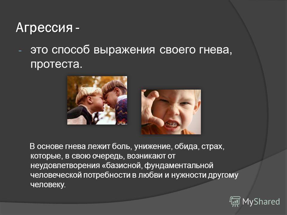 Неврозы у детей - симптомы болезни, профилактика