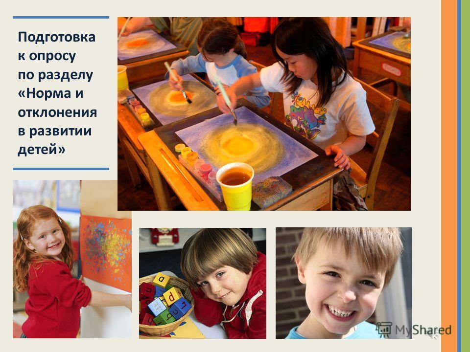 Классики коррекционной педагогики М. Монтессори П. Кащенко Р. Штейнер Домашнее задание: