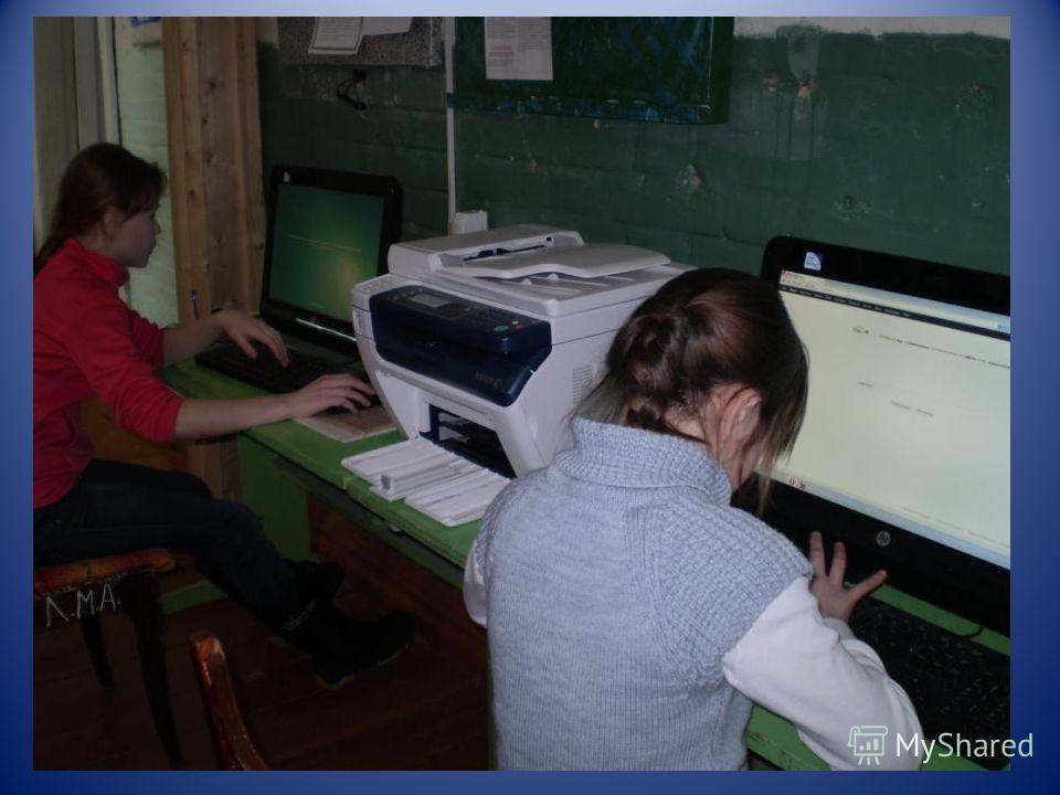 Приобретено учебников на сумму 71,64139 тыс. руб.
