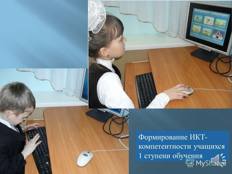 УМК « Школа России »