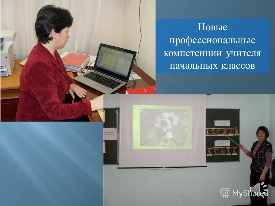 Логопедическое занятие Защита проекта на школьной научно - практической конференции Классный час в 3 А классе по теме « Толерантность »