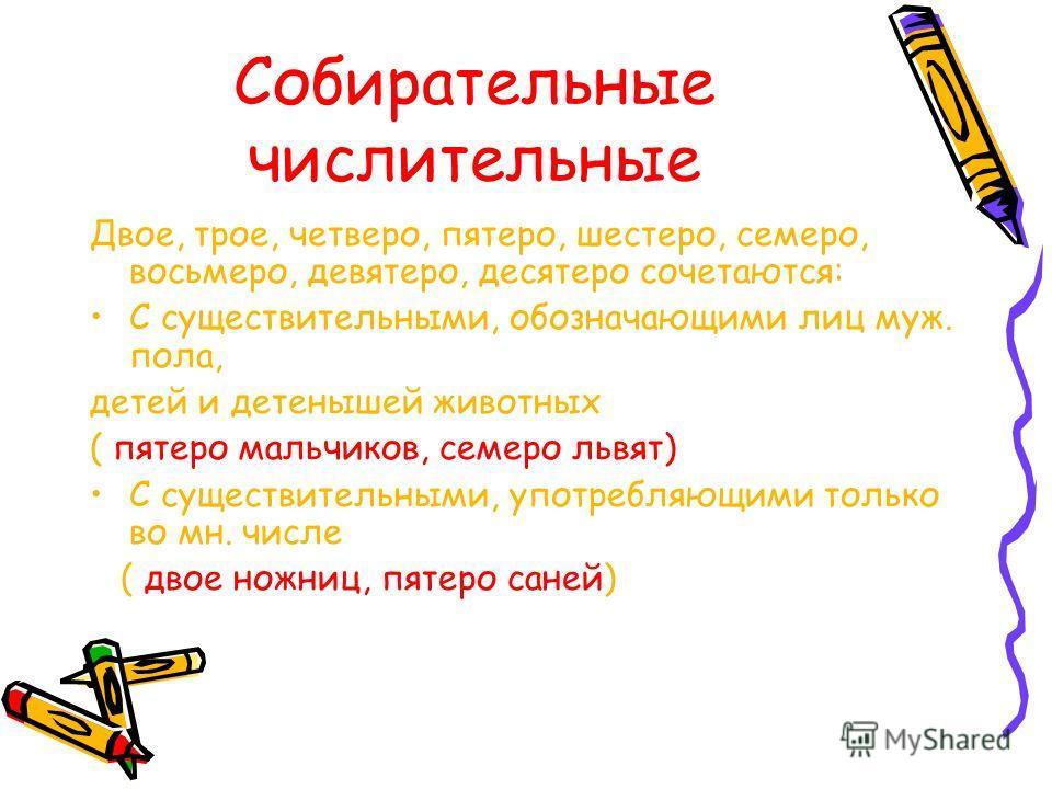 russkoe-krasivoe-porno-v-bane