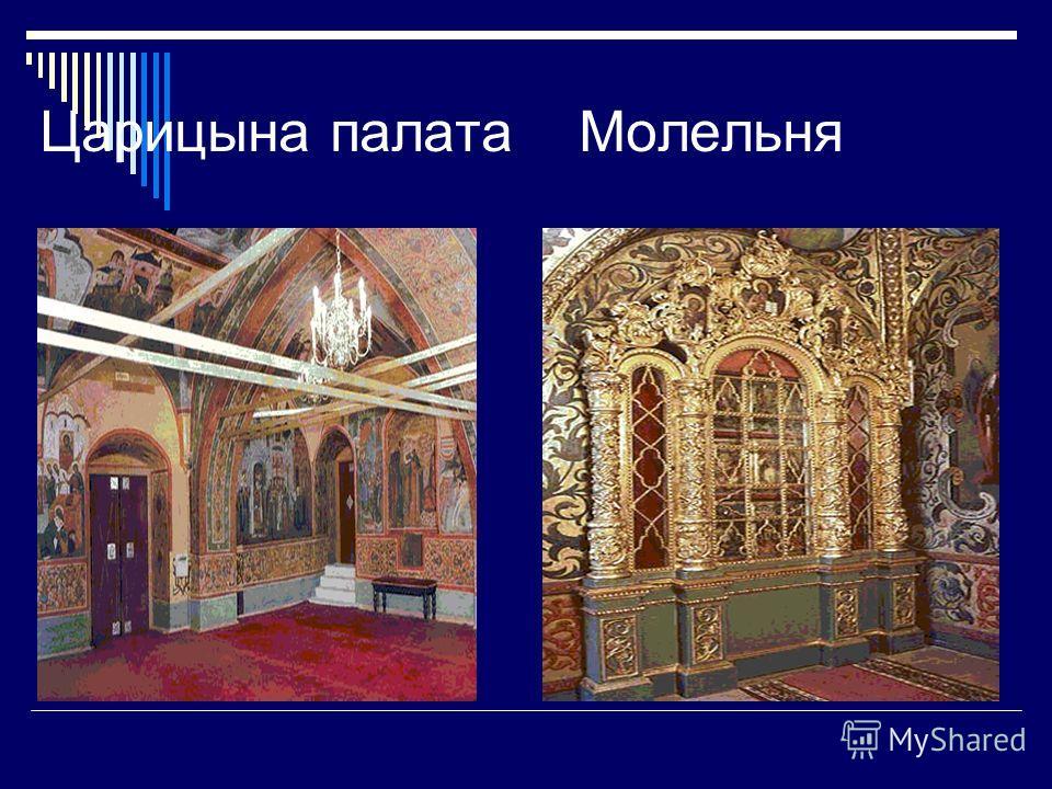 Грановитая палата Фрагмент росписи