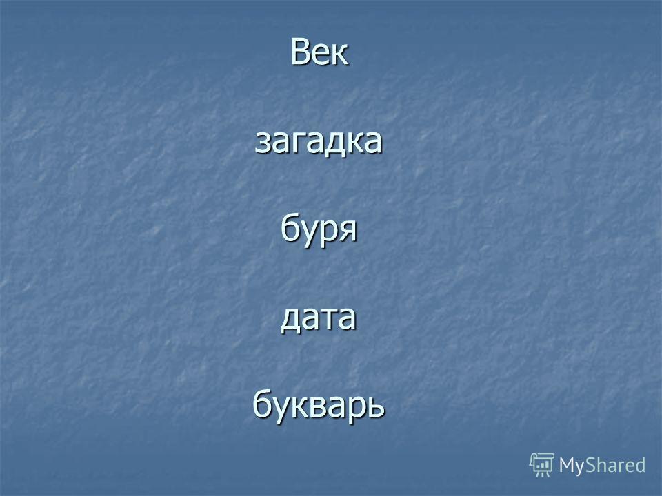 Рояль меню гавань эскимо
