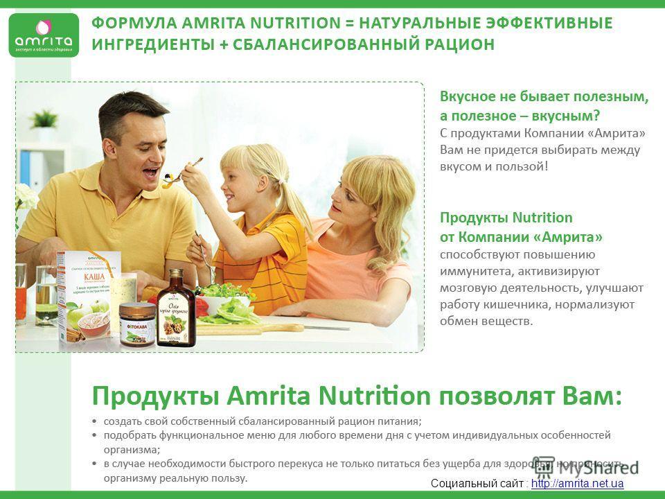 Социальный сайт : http://amrita.net.uahttp://amrita.net.ua