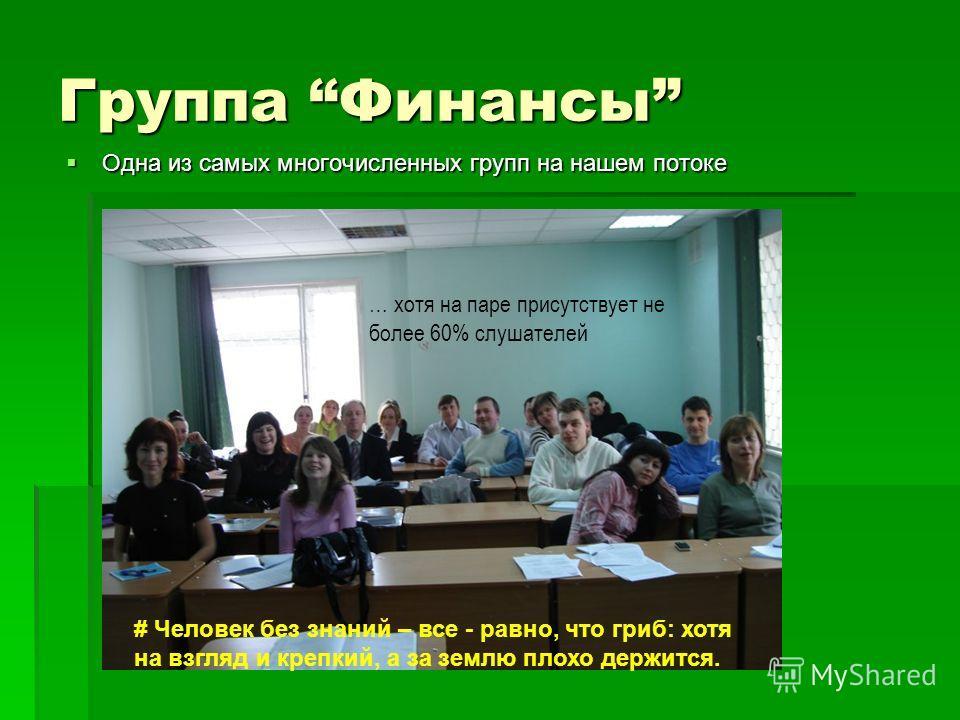 Директору департамента последипломного образования КУЗЬМЕНКО Ольге Юрьевне