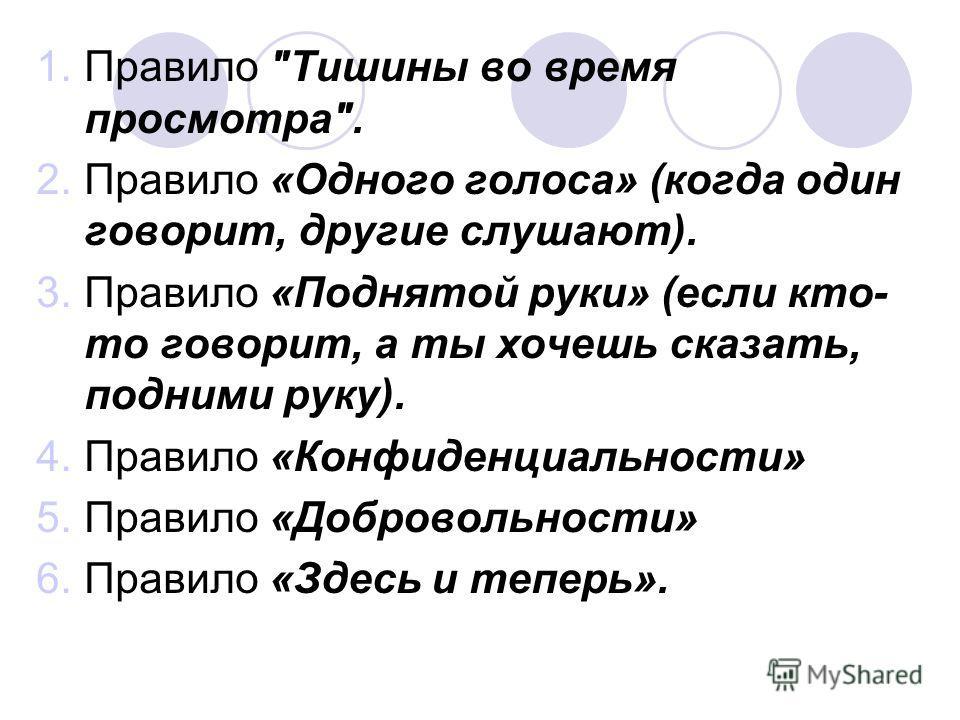 1.Правило