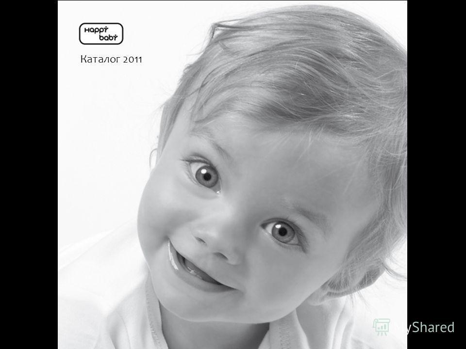 Каталог 2011