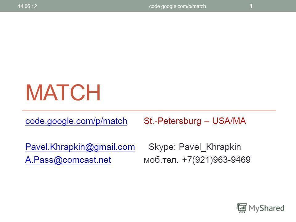 MATCH code.google.com/p/matchcode.google.com/p/matchSt.-Petersburg – USA/MA Pavel.Khrapkin@gmail.comPavel.Khrapkin@gmail.com Skype: Pavel_Khrapkin A.Pass@comcast.netA.Pass@comcast.netмоб.тел. +7(921)963-9469 1 14.06.12code.google.com/p/match