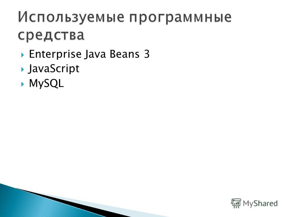 Enterprise Java Beans 3 JavaScript MySQL