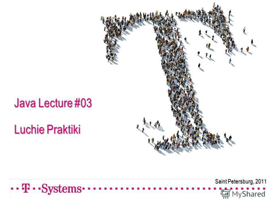 Saint Petersburg, 2011 Java Lecture #03 Luchie Praktiki