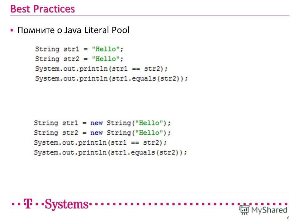 Best Practices Помните о Java Literal Pool 8