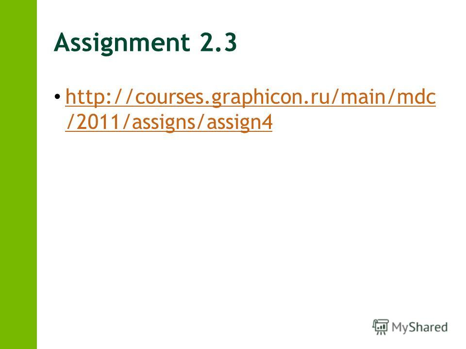 Assignment 2.3 http://courses.graphicon.ru/main/mdc /2011/assigns/assign4 http://courses.graphicon.ru/main/mdc /2011/assigns/assign4