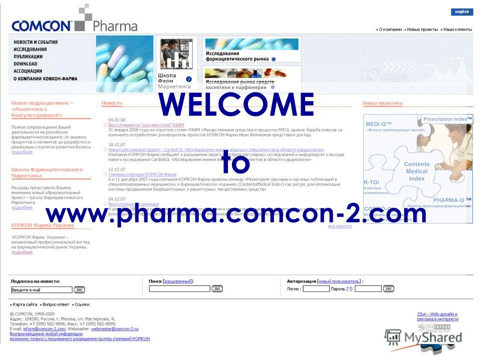 WELCOME to www.pharma.comcon-2.com