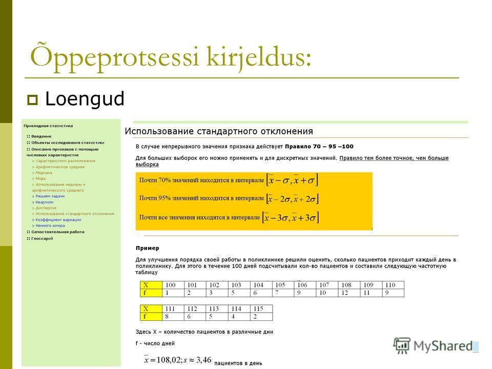 Õppeprotsessi kirjeldus: Loengud