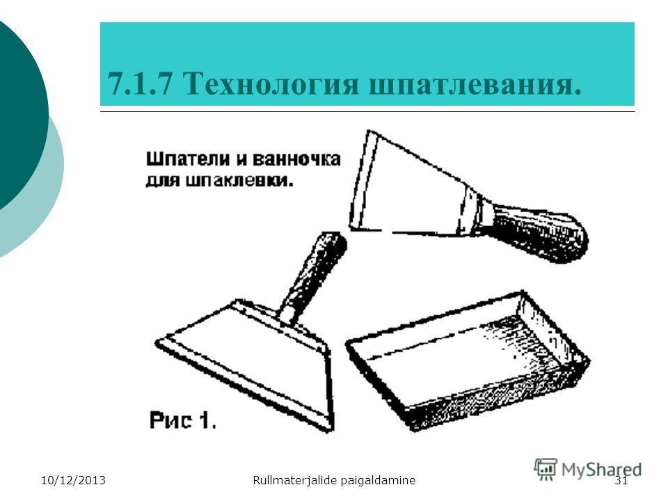 10/12/2013Rullmaterjalide paigaldamine31 7.1.7 Технология шпатлевания.