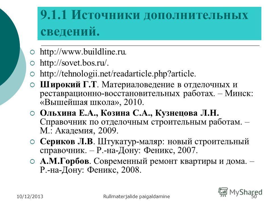 10/12/2013Rullmaterjalide paigaldamine50 9.1.1 Источники дополнительных сведений. http://www.buildline.ru. http://sovet.bos.ru/. http://tehnologii.net/readarticle.php?article. Широкий Г.Т. Материаловедение в отделочных и реставрационно-восстановитель