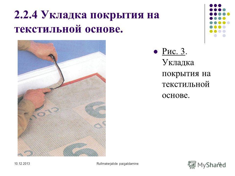 10.12.2013Rullmaterjalide paigaldamine12 2.2.4 Укладка покрытия на текстильной основе. Рис. 3. Укладка покрытия на текстильной основе.
