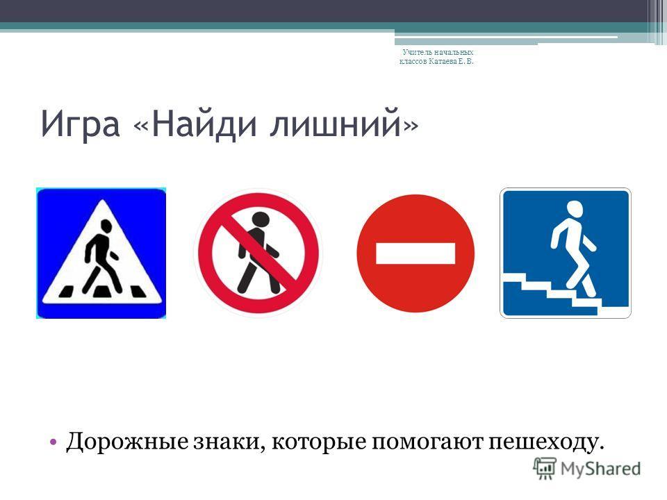 Какие меры предосторожности на дороге нужно соблюдать во время дождя? Чем может быть опасна дождливая погода?