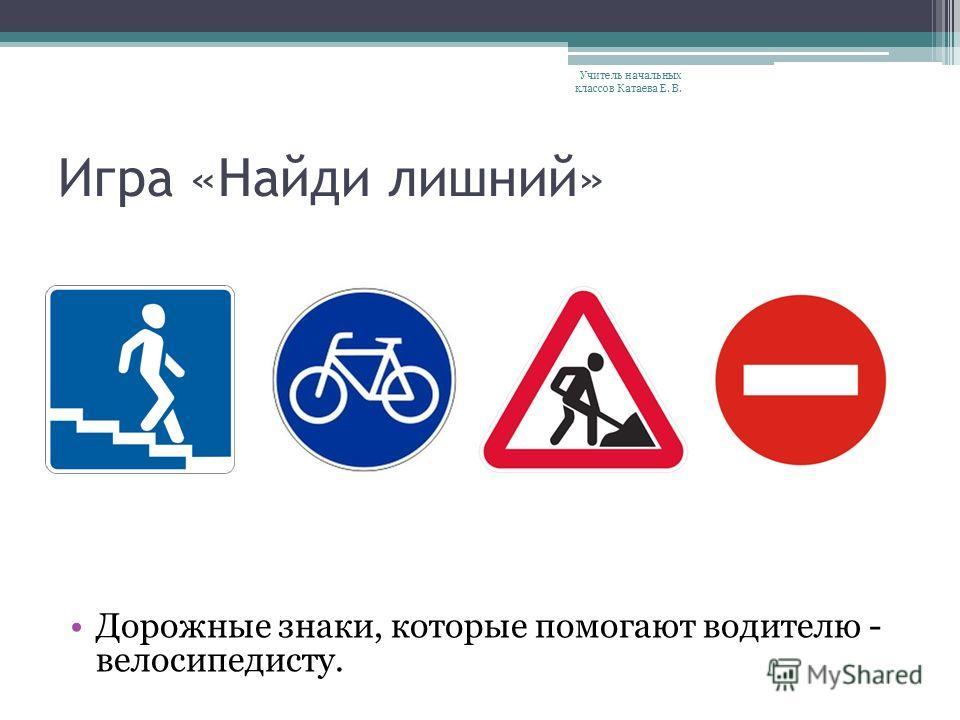 Погода в первомайский иркутская область