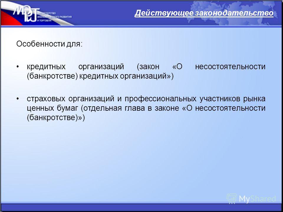 О гражданстве Российской Федерации (с изменениями)
