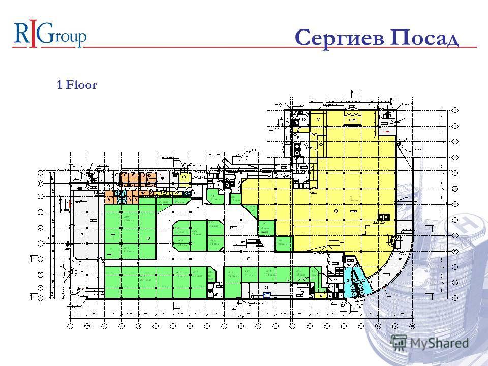 Сергиев Посад 1 Floor