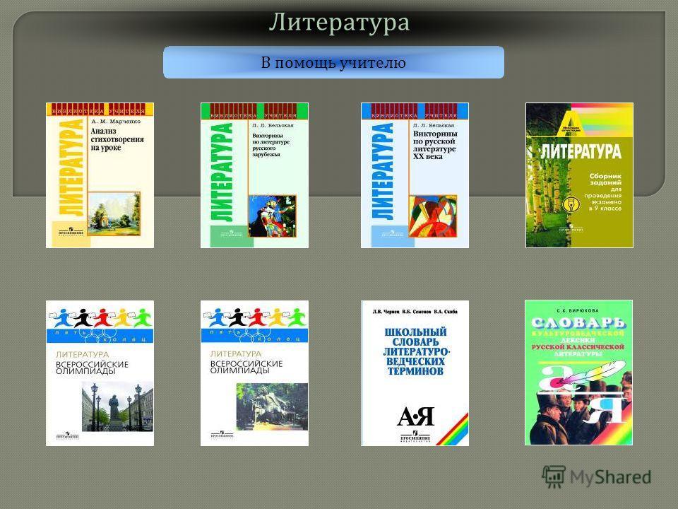 Решебник по истории 7 класс данилов онлайн читать