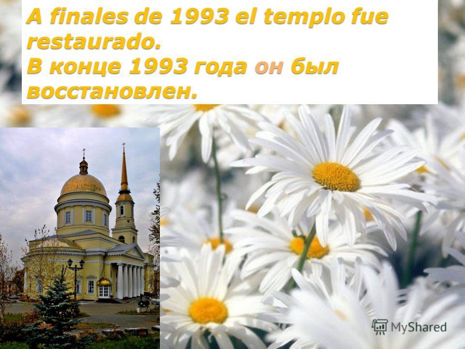 A finales de 1993 el templo fue restaurado. В конце 1993 года он был восстановлен.