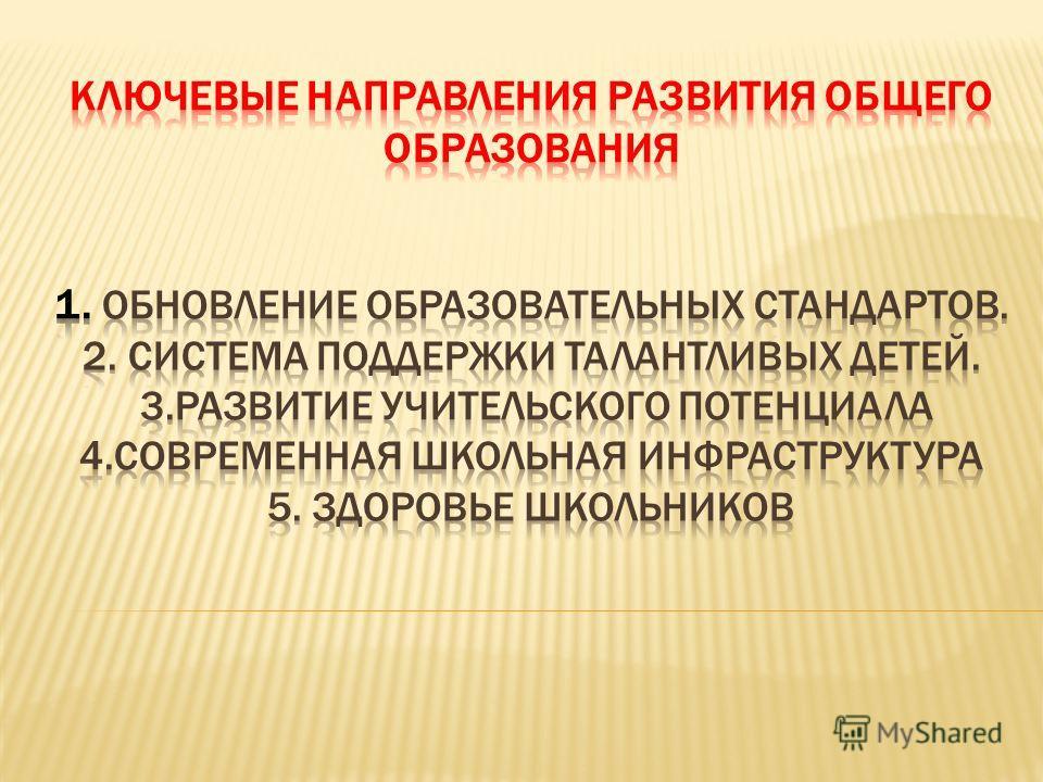 online московська воша