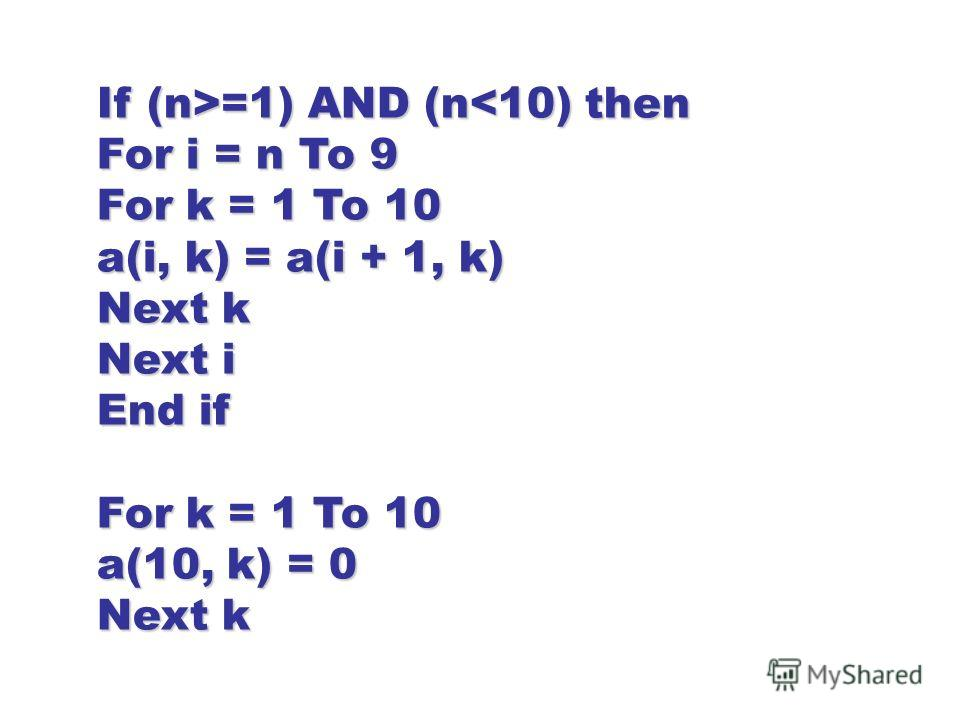 If (n>=1) AND (n =1) AND (n