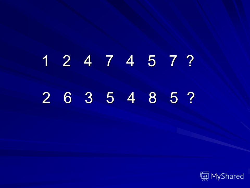 1 2 4 7 4 5 7 ? 2 6 3 5 4 8 5 ? 1 2 4 7 4 5 7 ? 2 6 3 5 4 8 5 ?
