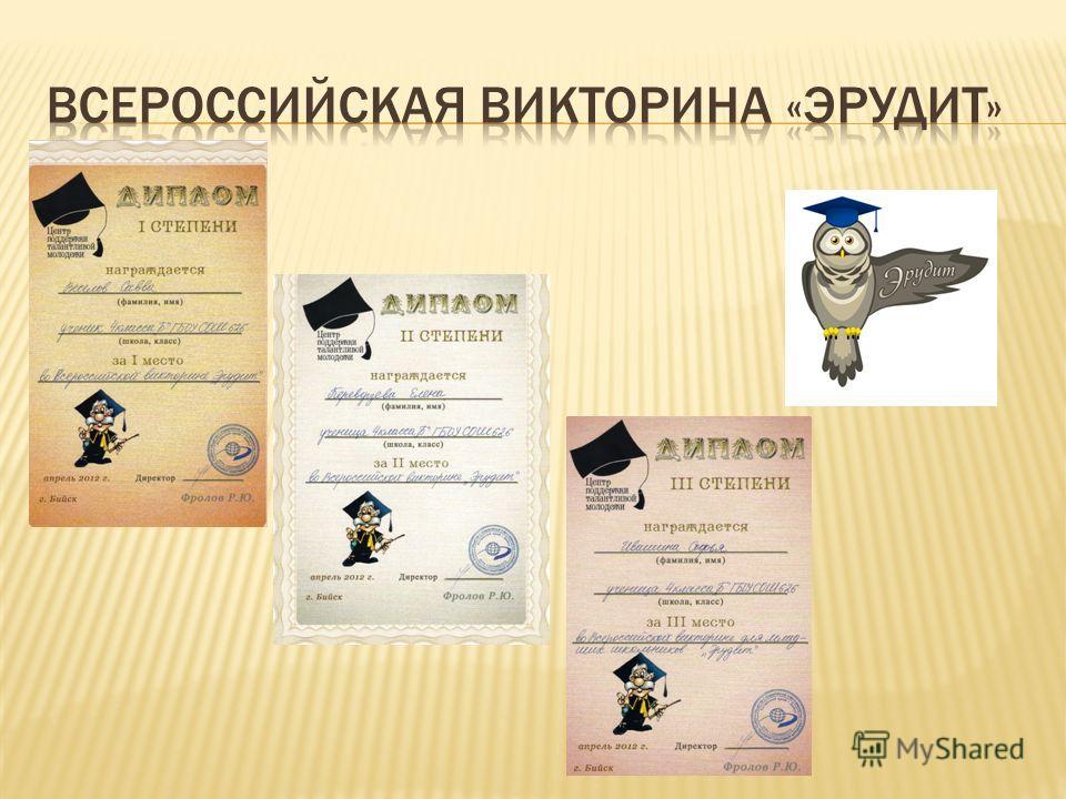 Олимпус конкурс результаты зимней сессии