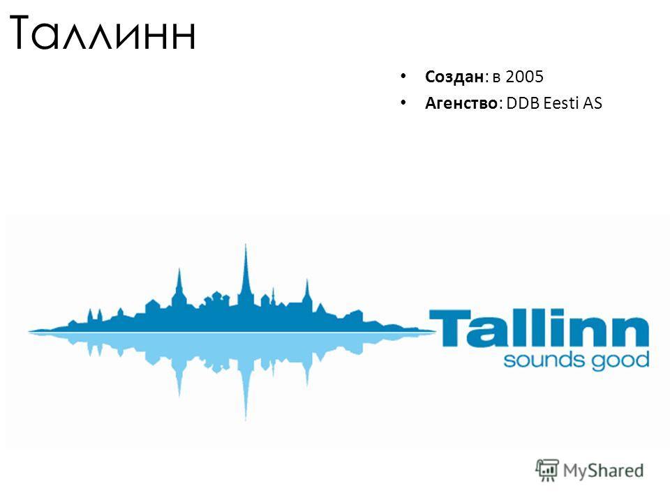Таллинн Создан: в 2005 Агенство: DDB Eesti AS