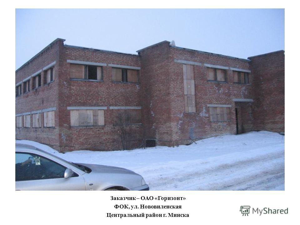 Медицинский центр комсомольск на амуре на шиханова