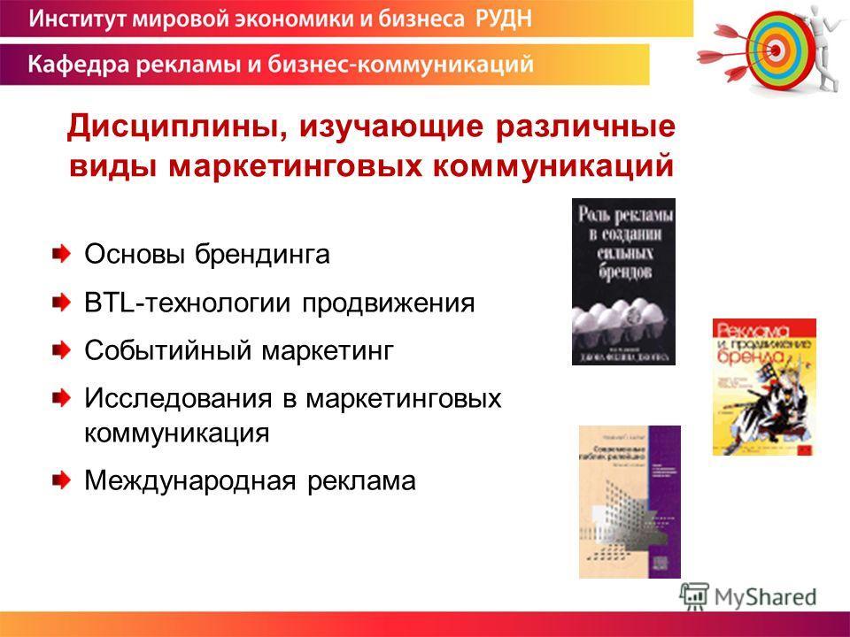 Психология бизнеса в дизайне 63