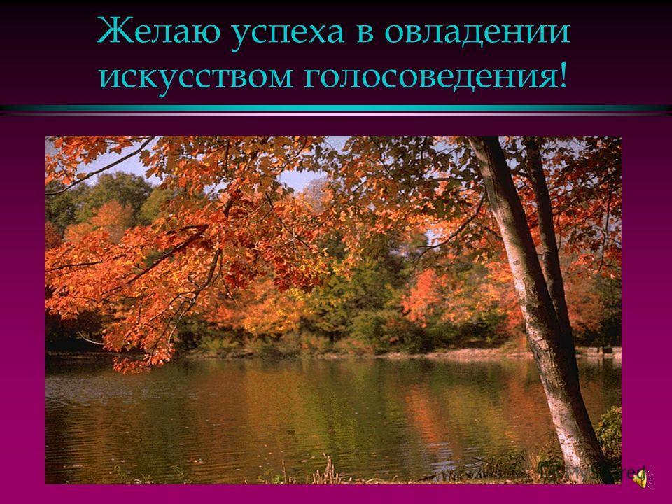 Г.Б. Вершинина21 «Скорая помощь» голосу Если есть возможность – помолчите!