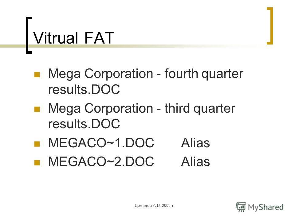 Демидов А.В. 2008 г. Vitrual FAT Mega Corporation - fourth quarter results.DOC Mega Corporation - third quarter results.DOC MEGACO~1.DOCAlias MEGACO~2.DOCAlias