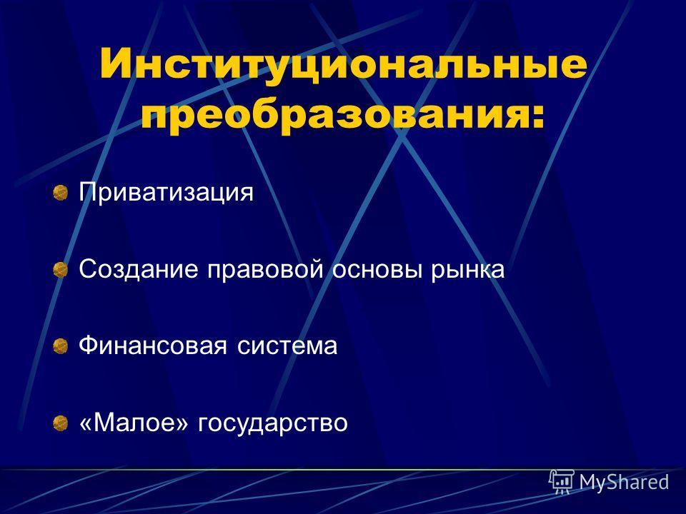 Численность населения и уровень безработицы Уровень безработицы за 2000 г. в России 1,4 % Казахстане 3,7 %