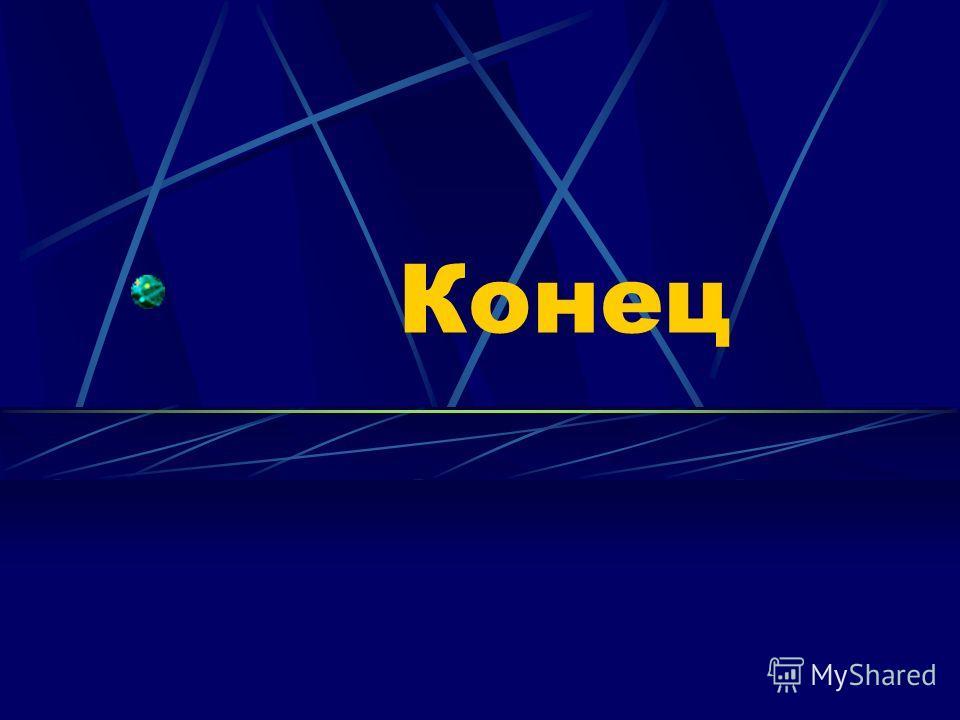 Есть ли у России и Казахстана шанс стать такой же процветающей страной, как США ?