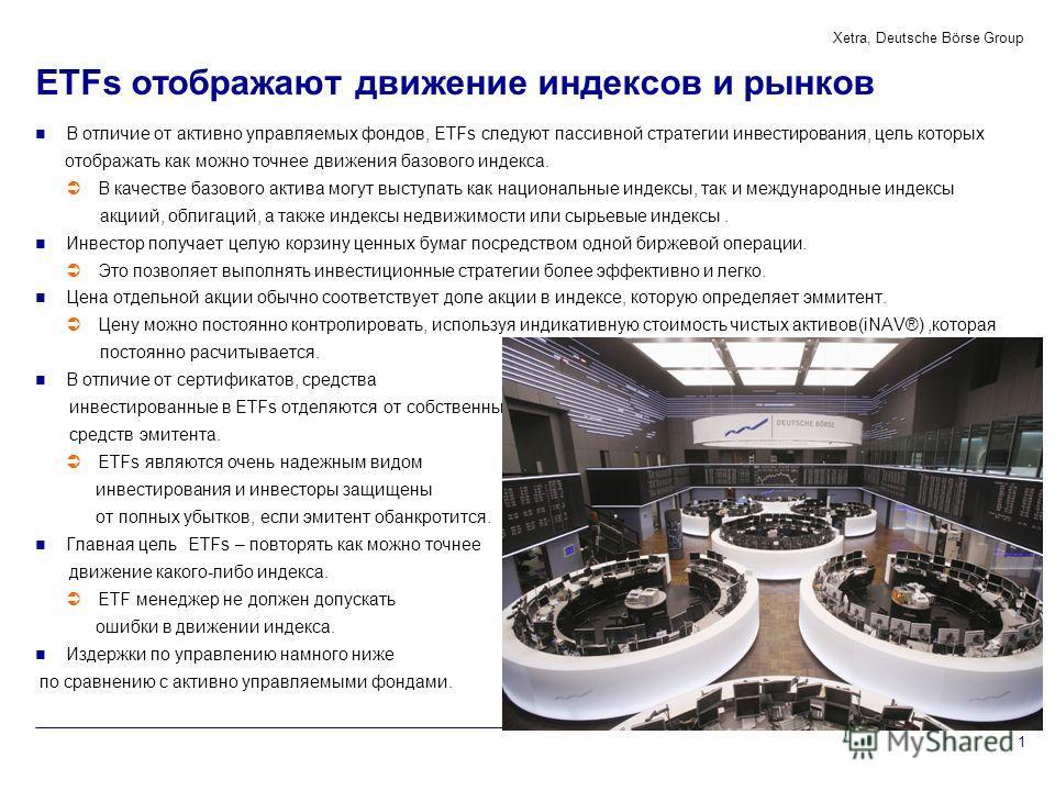Иностранные ценные бумаги в Росии: обращение и размещение и инвестирование Exchange Traded Funds (ETF) Offering at Xetra, Deutsche Börses Cash Market Др. Йохен Бидерманн Москва, Март 26, 2010