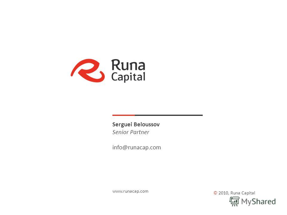 Serguei Beloussov Senior Partner info@runacap.com © 2010, Runa Capital www.runacap.com