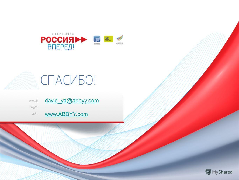 david_ya@abbyy.com www.ABBYY.com