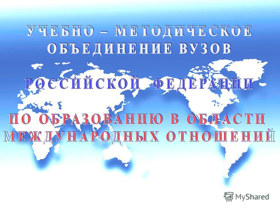 Заседание XIV сессии совета г. Москва 15 февраля 2010 года