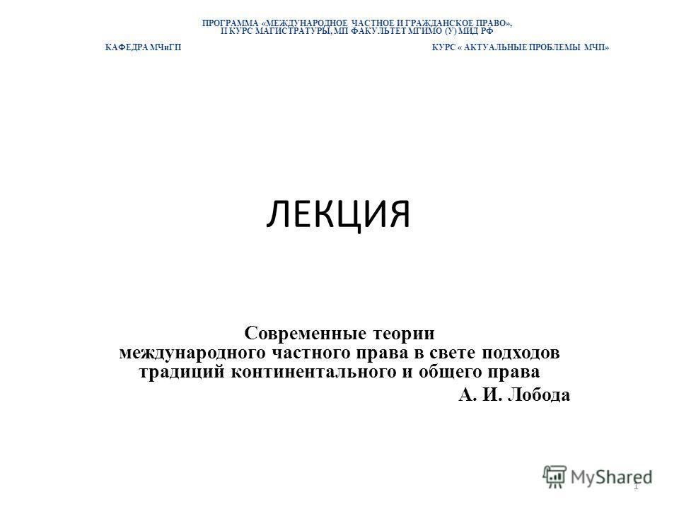 Гражданское Право. Р. Т. Мардалиев Учебник