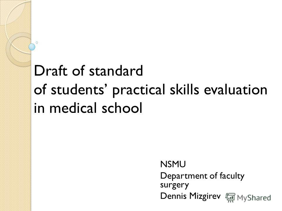 Draft of standard of students practical skills evaluation in medical school NSMU Department of faculty surgery Dennis Mizgirev